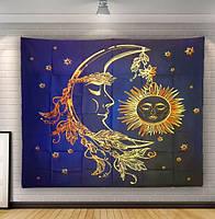 """Гобелен """"Moon, Sun, Stars"""""""