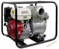 Мотопомпа очистительная Honda WT 40 XK (1640 л/мин) насос помпа