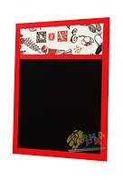 Меловая доска меню в красной раме Лове