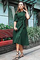 Красивое платье с поясом Симфония изумрудного цвета