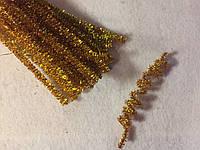 Синельная проволка 0.5см золото голограмма