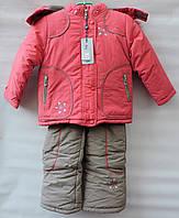 Зимний комбинезон тройка для девочки 2-5 лет модель 9706