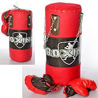 Боксерский набор MR 0174