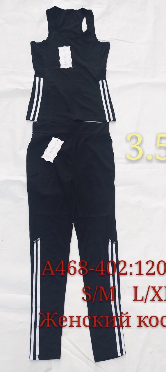 Спортивный костюм женский S M L XL