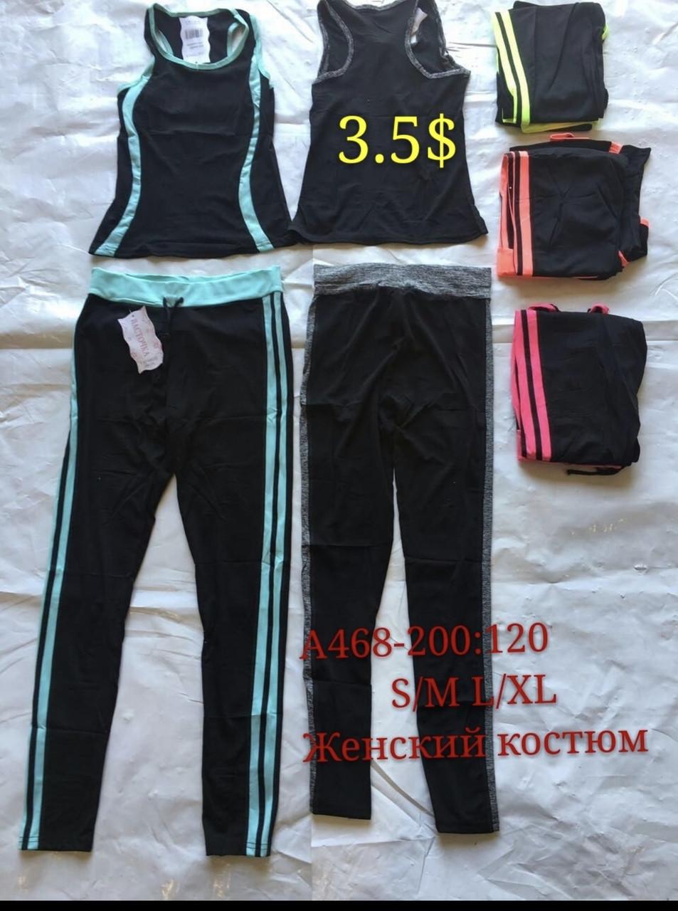 Спортивный костюм спорт S M L XL