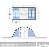 Палатка Arpenaz 4.2 QUECHUA. Четыреместная, двухкомнатная, фото 4