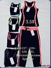 Спортивный костюм  женкий S M L XL