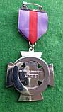 Медаль Хрест за бойове поранення 2 ступеня, фото 2