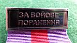 Медаль Хрест за бойове поранення 2 ступеня, фото 3
