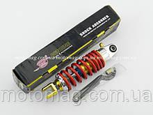 Амортизатор задний, 235 мм, с подкачкой, без баллона, шт