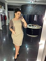"""Женское стильное платье для пышных дам """"Ангора"""" Dress Code, фото 1"""