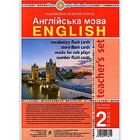 Ресурсна папка для вчителя Teacher`s set Англійська мова 2 клас НУШ Авт: Будна Т. Вид: Богдан