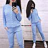 Костюм теплый женский вязаный штаны и кофта, фото 4