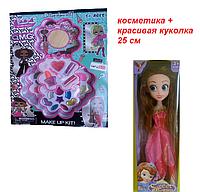 Набор детской косметики, косметика для девочки