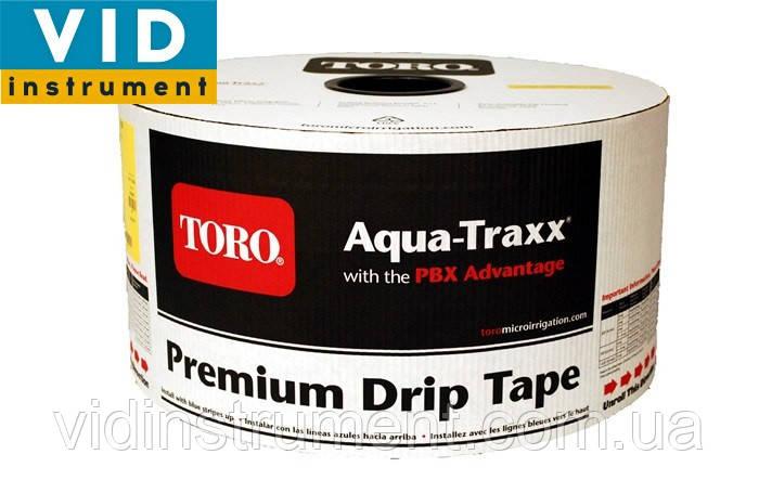 Крапельна стрічка Aqua-Traxx (відстань 10-15-20,стінка 5мм, довжина 4200м)