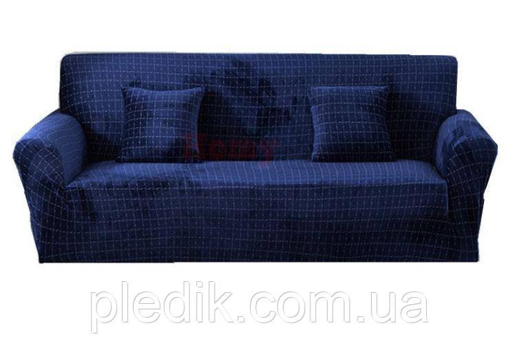 Чехол на диван эластичный Микрофибра 3-х местный, HomyTex Синий
