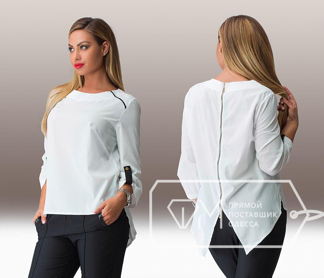 Блузку 56 58 размер купить