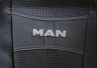 Чохли на сидіння MAN TGM 1+1 2002-2007 (висока спинка) 'NIKA'
