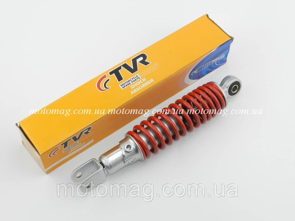 Амортизатор задний 275мм Honda Dio AF-27 регулируемый (TVR) красный