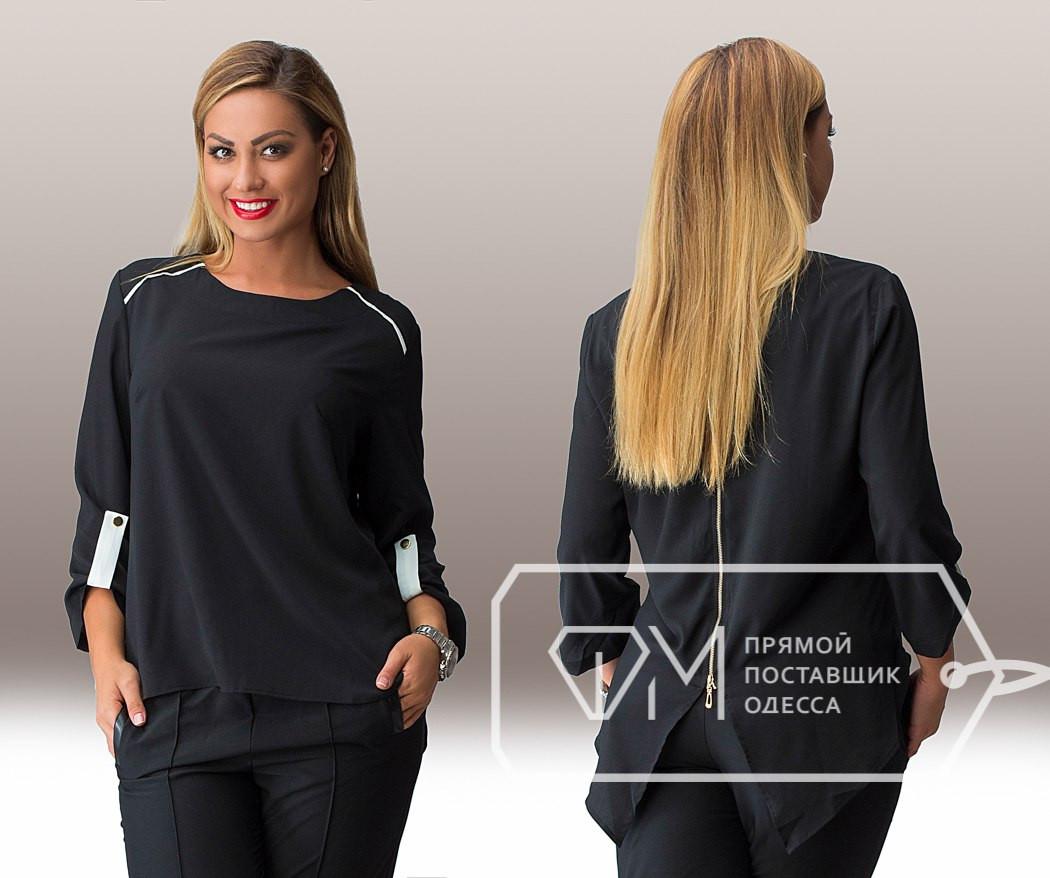 Где купить блузку 58 размера