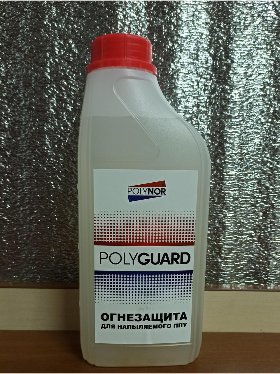 Огнезащита Polynor Polyguard для НПУ  1000 мл