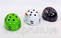 Шлем для ВМХ и экстремального спорта