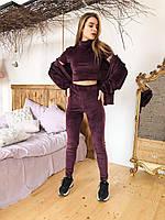 Женский костюм тройка, фото 1