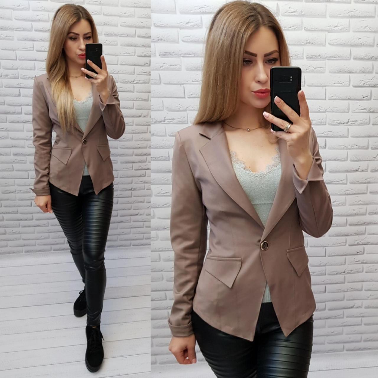 Пиджак / жакет с подкладкой рукав длинный S1084/2 мокко / кофе с молоком / светло-коричневый