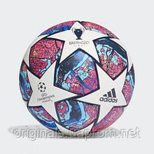 Мяч футбольный Adidas UCL Finale Istanbul Competition FH7341 2020