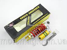 Амортизатор задний, 235 мм, с подкачкой, с баллоном, шт