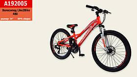 Велосипед 2-х колес 24'' A192005  Like2bike диск.тормоза,без доп.колес