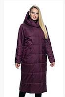 Женская куртка удобная стильная демисезонная большого размера 46-56 р марсал, черный, синий цвет