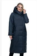 Женская куртка удобная стильная демисезонная большого размера 46-56 р синий, черный, марсал, цвет