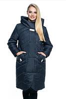 Женская куртка удобная стильная демисезонная большого размера 44-56 р мята, синий, жемчуг цвет