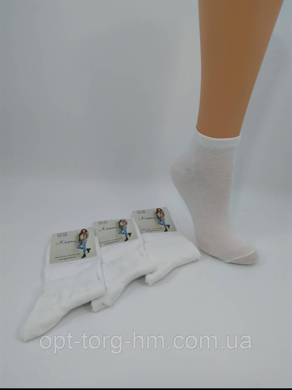 Шкарпетки жіночі короткі