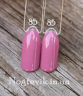Гель лак для ногтей розово - сиреневый №85  Sweet Nails 8мл