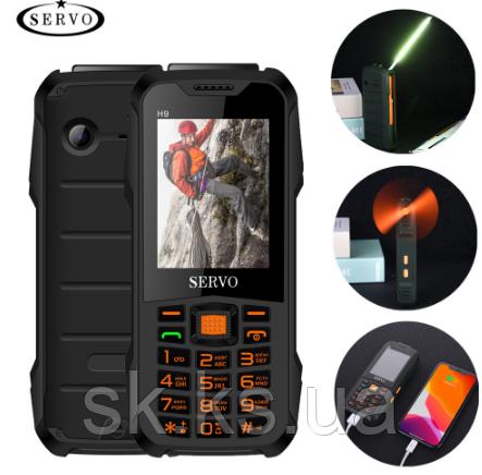 Servo H9  телефон  ударопрочный - настольная лампа  c вентилятором