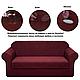 Чехол на диван эластичный защитный Трикотаж-жатка 3-х местный, HomyTex Бордовый, фото 7
