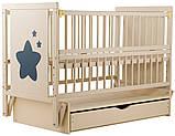 Кровать Babyroom Звездочка Z-03 маятник, ящик, откидной бок  бук слоновая кость, фото 3
