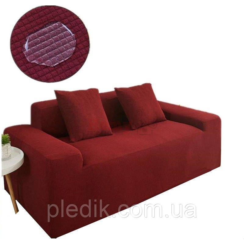 Чехол на диван эластичный защитный Трикотаж-жатка 3-х местный, HomyTex Бордовый