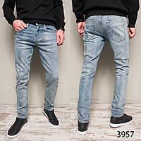 Молодежные мужские джинсы от Gabbia