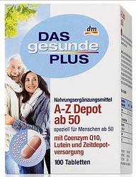 Витаминный комплекс в таблетках DM Das Gesunde Plus A-Z Depot Ad 50 100 штук (Германия)