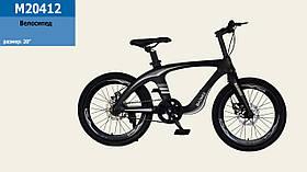 Велосипед 2-х колес 20'' M20412  ЧЕРНЫЙ  рама из магниевого сплава, подножка,руч.тормоз,без доп.колес