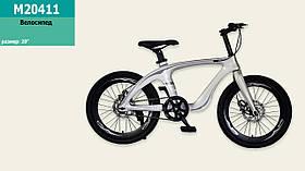 Велосипед 2-х колес 20'' M20411 СЕРЕБРО рама из магниевого сплава, подножка,руч.тормоз,без доп.колес