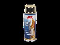 Краска ЗОЛОТО APP Gold Spray краска с эффектом золота аэрозоль 400 мл