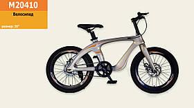 Велосипед 2-х колес 20''  M20410  ЗОЛОТО рама из магниевого сплава, подножка,руч.тормоз,без доп.колес