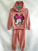 """Детский спортивный костюм для девочки, """"Микки Маус"""", 3-6лет, пудрового цвета"""