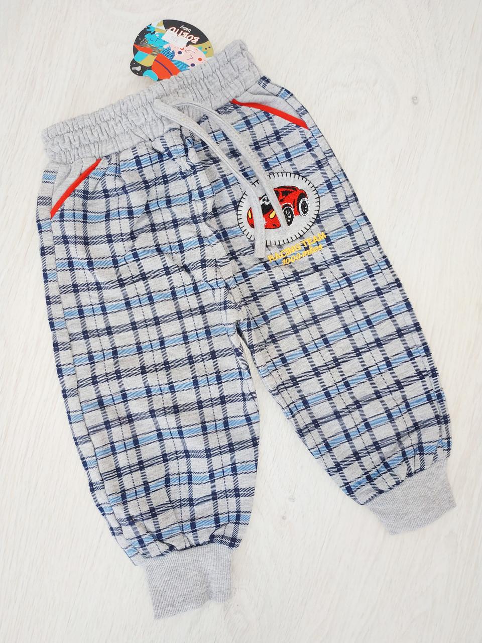 Спорт брюки для мальчика, Турция, Babexi, рр. 74, арт. 38461