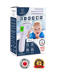 Японский Бесконтактный Термометр Medica-Plus Model: Termo Control 5.0