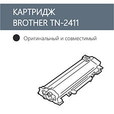 Картридж Brother TN2411
